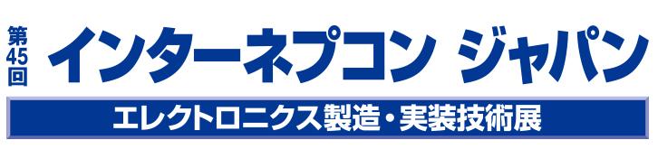 logo_L_inj_color