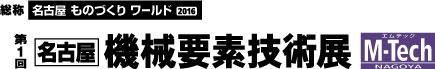 mtn_16_logo_download2