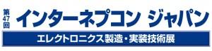 logo18_inj_color